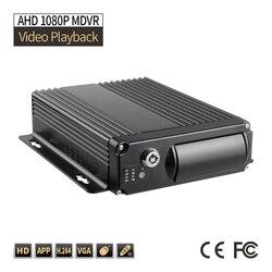 Ciężarówka DVR bezpieczeństwa  1080P 4CH AHD mobilny DVR  podwójny SD 256G nagrywanie cyklu opóźnione wyłączenie do nadzoru pojazdu  darmowa wysyłka