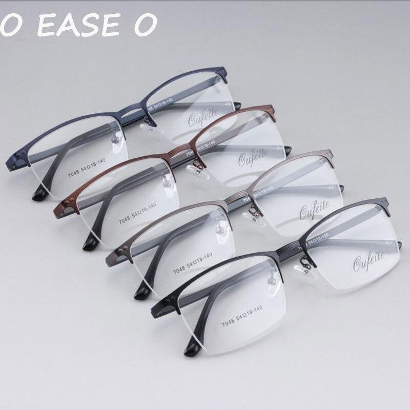 2017 New Morden Stainless Steel Glasses Men 7048 Prescription Optical Frame Classical Eyeglasses Frame