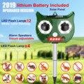2019 Новый Солнечный ультразвуковой отпугиватель животных включают 1500 mAh литиевая Батарея  Водонепроницаемый Отпугиватель вредителей змея к...