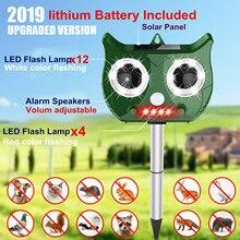 2019 Mới Năng Lượng Mặt Trời Siêu Âm Repeller Động Vật Bao Gồm 1500 mAh Lithium Pin, Không Thấm Nước Pest Repeller Rắn Con Mèo Con Chó Chim Dispeller