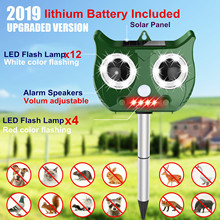 2020 New Solar Ultrasonic Animal Repeller Include 1500mAh Lithium Battery, Waterproof Pest Repeller Snake Cat Dog Bird Dispeller