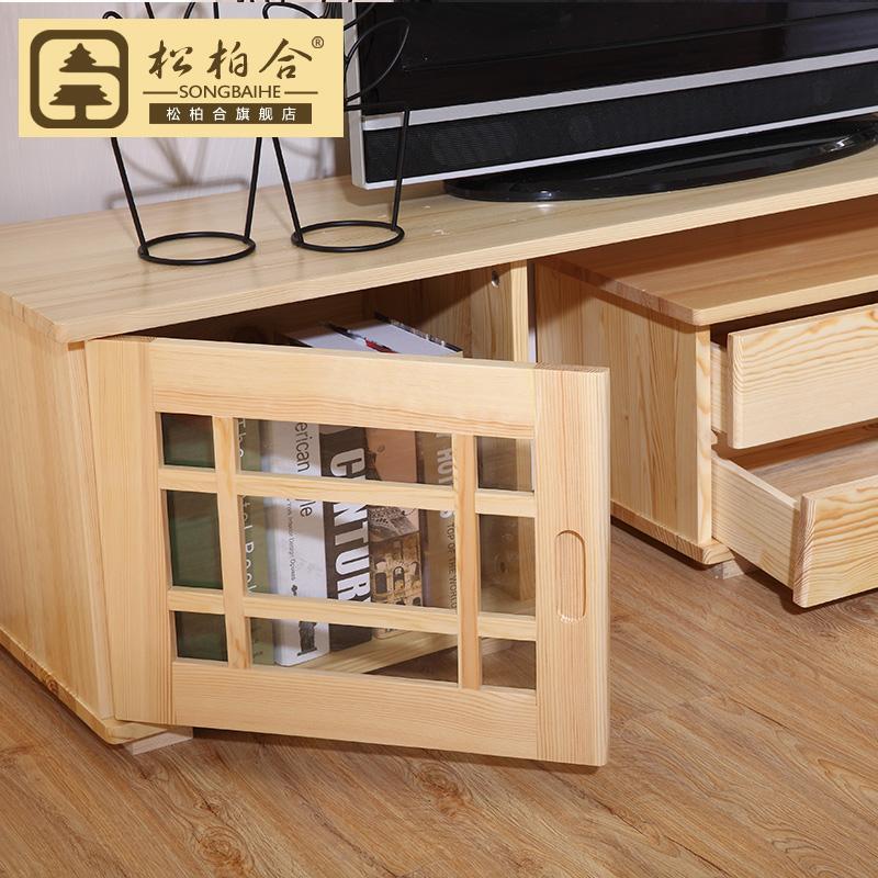 Envío gratis combinación de pino TV madera mueble TV retráctil mesa ...