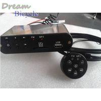 Двигатель Vechile FM radio12V мотоцикл MP3 скутер аудио со слотом для наушников  ATV звуковая система проводное управление