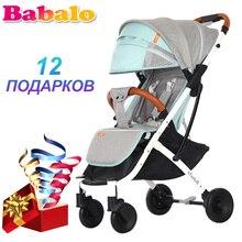Babalo yoya Plus, детская коляска,, Ультра складной светильник, может сидеть или лежать, высокий пейзаж, подходит для 4 сезонов, высокий спрос