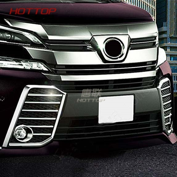Front Chrome Fog Light Cover Strip For Toyota VELLFIRE 2015 2016