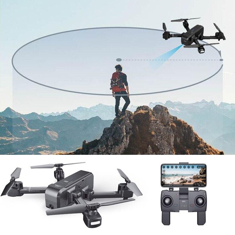 SJ SJRC Z5 складной gps Drone Rc Quacopter 1080HD Камера FPV Wi-Fi Follow me режим Circle Летающий пути точки