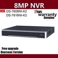 Hikvision DS 7808N K2 DS 7816N K2 8CH 16CH 4 К H.265 NVR сети видео Регистраторы