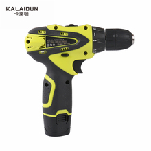 KALAIDUN 12V Mobile Electric Drill Power Tools Electric Screwdriver Lithium Battery Cordless Drill Mini Drill Hand Tools