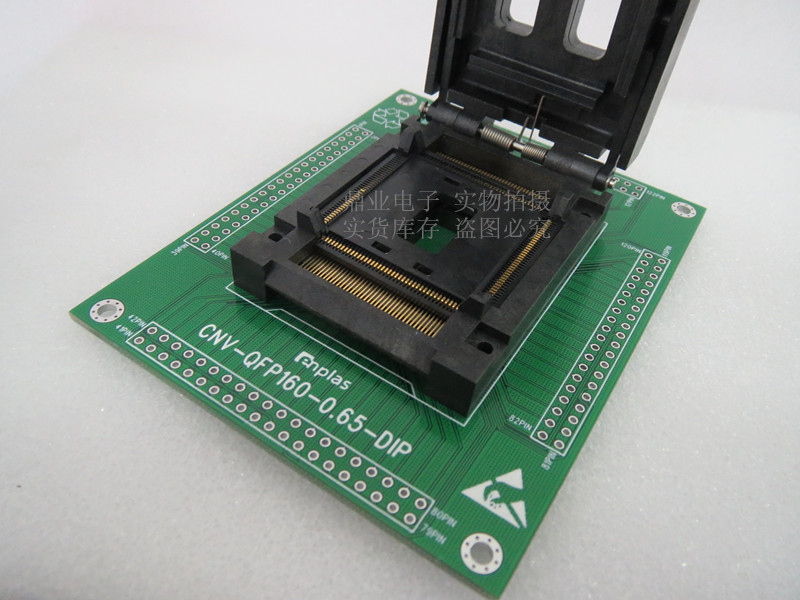 FPQ-160-0.65-10 QFP160 spacing 0.65mm IC Burning seat Adapter testing seat Test Socket test bench in stock free ship