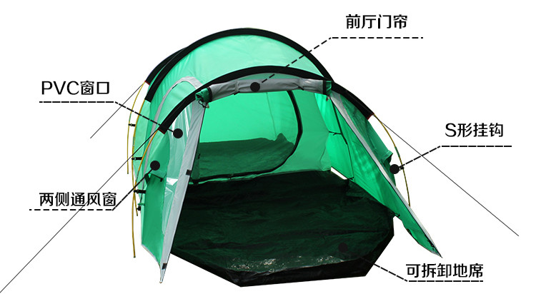 S-T83-SIZE2