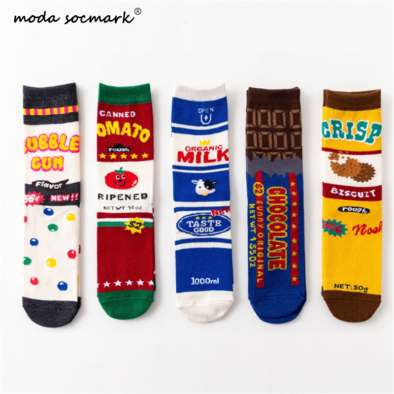 2020 New Milk Chocolate Japanese Trend Biscuits Tomato Food Short Socks Men Female Men Personality Long Cotton Funny Tube Socks
