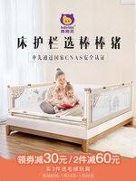 Увеличивающее ограждение для кровати для детей, детское антипадающее перегородка, 1,8 2 м, вертикальное подъемное ограждение для кровати