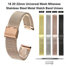 18 20 22mm Universal Mesh Milanese Stainless Steel Metal Watch Band Wrist Strap Unisex Replacement for Smart