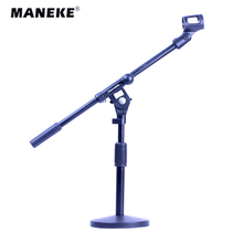 Adjustable Desktop Microphone Stand with Boom Arm 5/8-inch Threaded Mount for Dynamic Condenser Microphones NB-210
