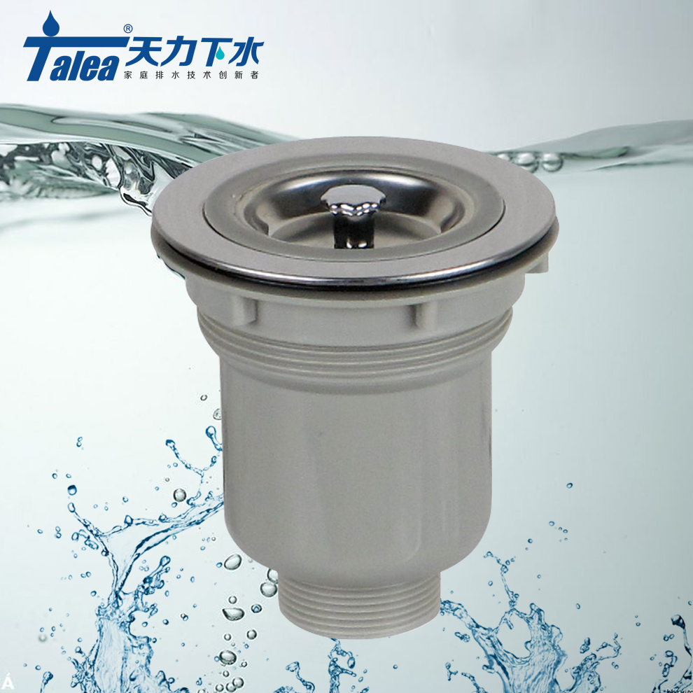 Talea 114mm Stainless Steel Kitchen Sink Strainer basket filter for sink waster Drain Strainer prevent sink garbage