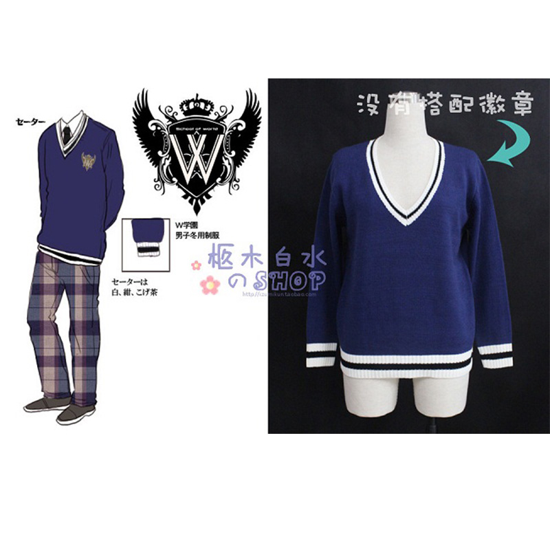 Anime Hetalia Axis pouvoirs Cosplay Costume garçon bleu école uniforme APH Cosplay pull hauts vêtements livraison gratuite
