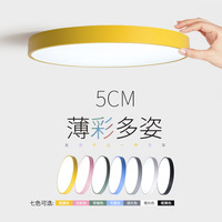 circular dome light Marca dragon color bedroom lamp LED lamp lighting lamps and lanterns of children room living room