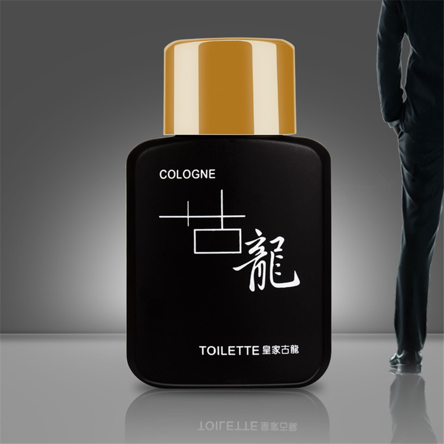 MayCreate 50ml Men Perfumed Air Fragrance Fashion Mini Bottle Spay Glass Long Lasting Pure Men's Cologne Perfumed Men