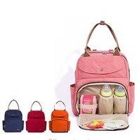 Nuan Sha Brand Wet Bag Waterproof Baby Diaper Nappy Changing Mother Mummy Backpack Shoulder Bag Handbag Nylon Baby Bags for Mum