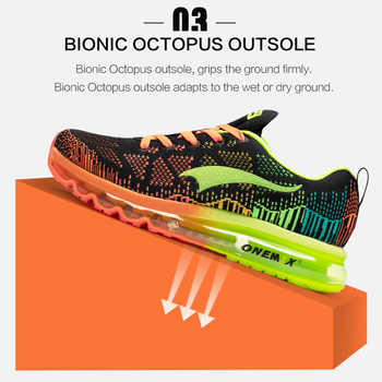 ONEMIX Air Running Shoes For Men 90 Women Free Weaving Sneaker Super Light Shoes Sneaker Breathable Mesh Athletic Outdoor Shoes