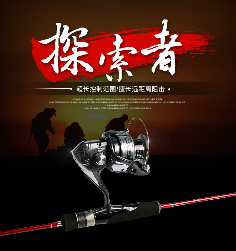 KAWA New Lure Rod --Explore, 1.8-GL/1.98-ML/2.1-M, Super Quality Low Price, Classical rod