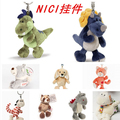 10cm 10pcs/lot NICI plush toy doll high-quality small pendant Keychain free shipping