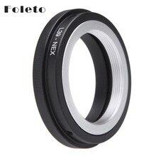 L39 NEX adapter do obiektywu pierścień L39 M39 LTM mocowanie obiektywu do sony NEX 3 5 A7 E A7R A7II konwerter L39 NEX śruba