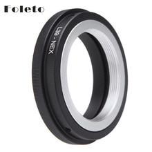 L39 NEX 카메라 렌즈 어댑터 링 l39 m39 ltm 렌즈 마운트 소니 nex 3 5 a7 e a7r a7ii 변환기 L39 NEX 나사