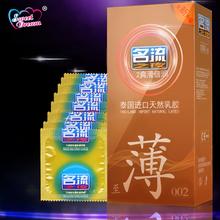 Osobowość cienkie prezerwatywy 100 sztuk partia smarowanie antykoncepcji prezerwatywy dla mężczyzn z naturalnego lateksu Sex zabawki dla mężczyzn Sex produkty LF-016 tanie tanio Normalne Gumy Natural Latex Width is 52+-2mm NoEnName_Null Transparent 300g Condoms for Men Adult Men 100pcs Contraception