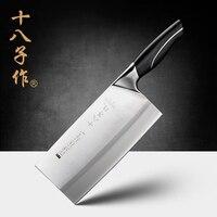 SHI BA ZI ZUO S1008-AB Превосходное качество Кливер с шведским чистым высококлассным стальным тяжелым рабочим кухонным ножом