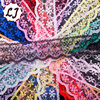 New arrived 5yd/lot Embroidered Net Lace Fabric Trim Ribbon Wedding Craft For Unilateral DIY Handicraft Home Party Decorations