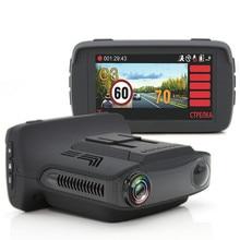 2017 New Car DVR Camera Radar detector GPS 3 in 1 for Russian Ambarella A7 anti radar Speedcam FHD 1080P Video Recorder Dash Cam