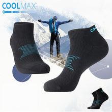 Мужские/женские короткие дышащие носки до колена coolmax сохраняющие