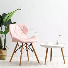 Декор, современный минималистичный белый стул, креативный офисный стул, домашний компьютерный стул, для учебы, спинка для взрослых, скандинавский обеденный стул