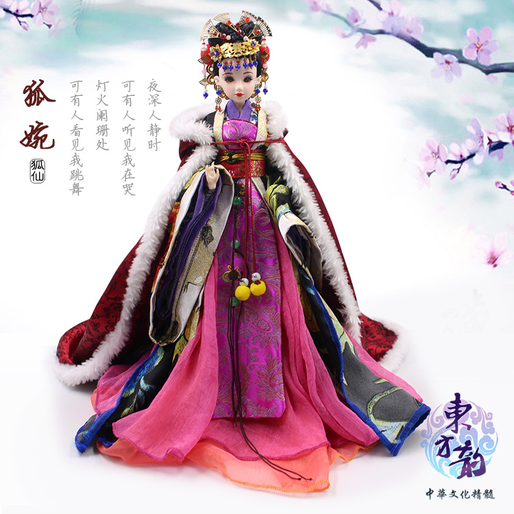 Fortune days bjd doll East Charm Chinese style including clothes red shawl outfit stand box 35cm headdress souvenir toy gift
