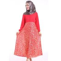 New XL Women S Elegant Maxi Long Dress Kaftan Jilbab Islamic Abaya Jilbab Islamic Muslim Abaya
