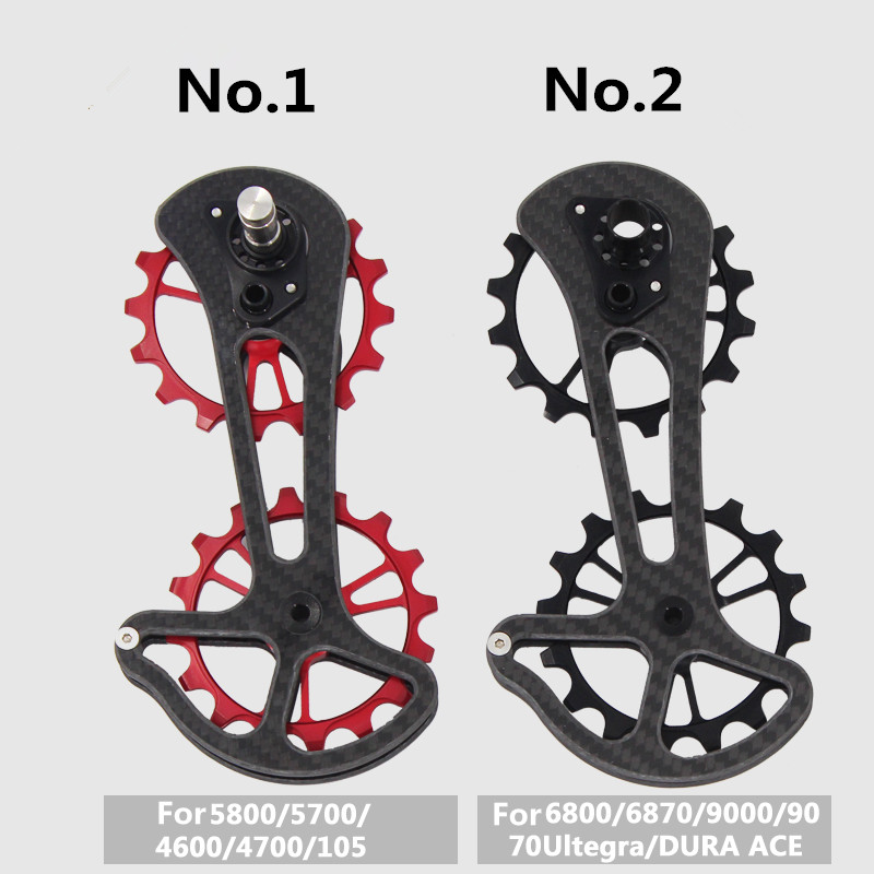 Dérailleur arrière en Fiber de carbone roulement en céramique grande roue de guidage 5800/6800/9000 16 T dents positives et négatives