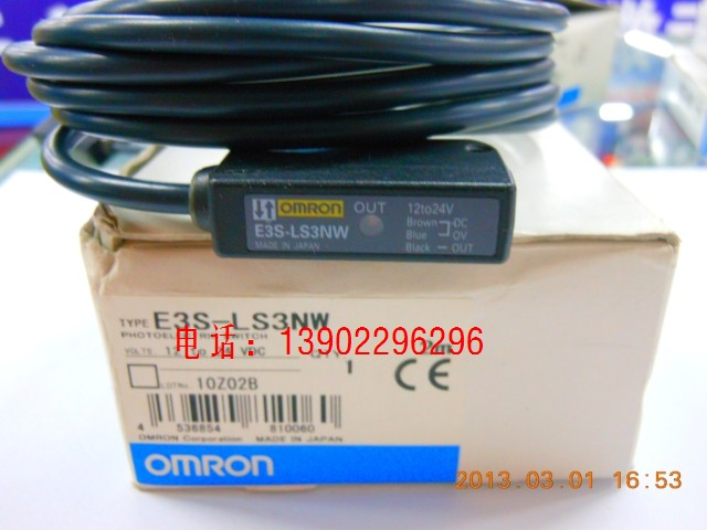 E3S-LS3NW Photoelectric switch e3x da11 s photoelectric switch