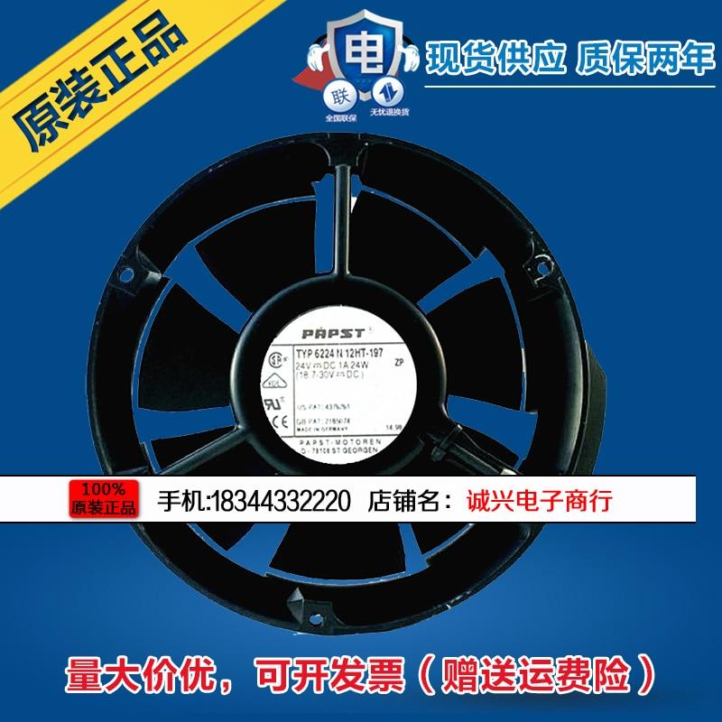 Free Delivery.6224N / 12HT-197 17cm 24V 1A 24W fan
