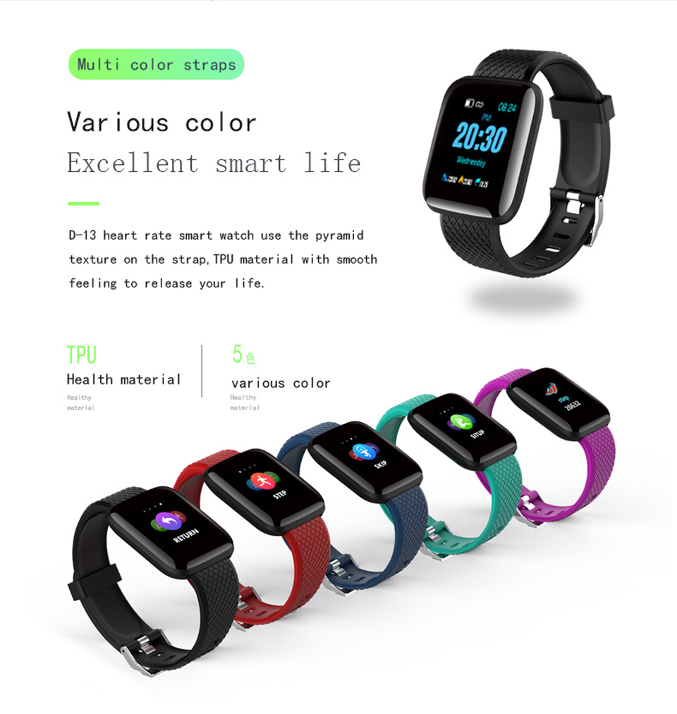 HTB19uhvXq5s3KVjSZFNq6AD3FXaB D13 Smart Watch Bracelet Heart Rate Tracker Pedometers Blood Pressure IP67 Waterproof 116 Plus Wirstband For IOS Androd PK IWO 8