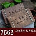 [ГРАНДИОЗНОСТЬ] старый Pu'erh чай Китайский 2008 год юньнань Пуэр 7562 кирпичный чай 250 г Пу Эр Пуэр Чай Кирпич 250 г Мэнхай Спелые Шу 7562 чай