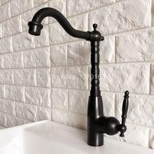 Поворотный носик водопроводной воды Масло втирают Черный Бронзовый Одной ручкой на одно отверстие Кухня раковина и Ванная комната кран бассейна смесителя anf371
