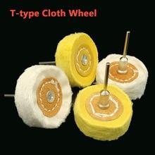T стиль Полировка шлифовальный круг Шлифовальная головка ткань Dremel колесо щетка для шлифовальной машины для роторных абразивных инструментов аксессуары для Dremel хвостовик