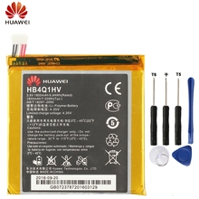 HuaWei Original HB4Q1HV Battery For Huawei U9200 U9500 U9009 T9200 Ascend D1 P1 Genuine Replacement Phone 1850mAh