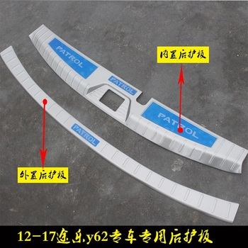 Auto peças de Aço Inoxidável barra de guarda Traseira bar limiar pedal bem-vindo Chutes no vidro traseiro Para Nissan Patrol y62 2012-2018