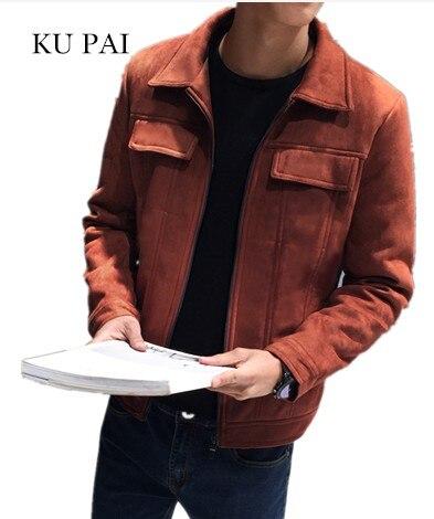 2017 Новинка осени оленьей куртки мужчины Весенняя и осенняя одежда Повседневный корейский модный красивый мужская куртка