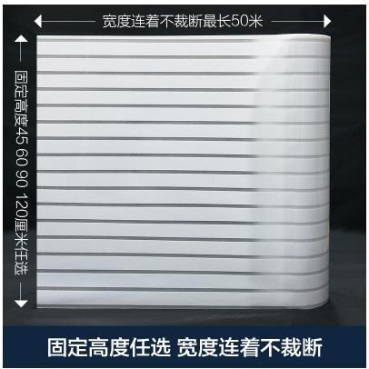 투명 불투명 유리 스티커 없음 젤 정전기 매트 줄무늬 사무실 유리 호일 욕실 발코니 windows 28-에서장식용 필름부터 홈 & 가든 의  그룹 1