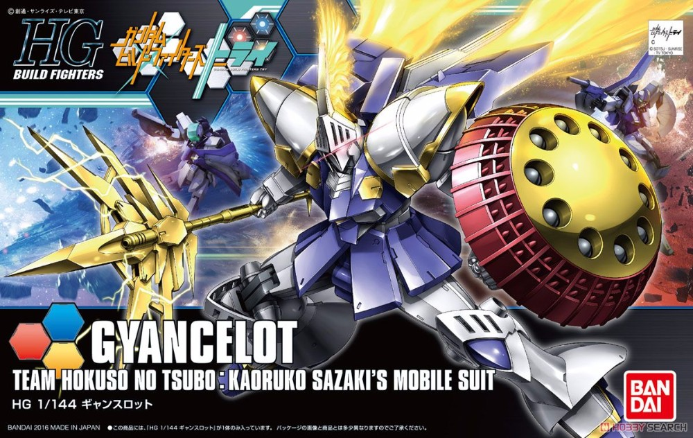 1 PCS Bandai HG Build Fighters HGBF 046 1/144 Gyancelot Gundam Mobile Suit Assembly Model Kits Anime action figure Gunpla стоимость