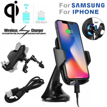 YILIZOMANA Mount Qi Wireless Charger For iPhone X 8 Plus Quick Charge Fast Wireless Charging Pad Car Holder Stand For Samsung