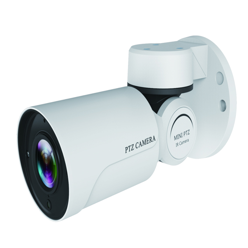 2MP IP PTZ пуля Камера 1080P Full HD ONVIF P2P 4X Оптический зум IP66 Водонепроницаемый 50 м ИК Ночное видение IP Камера Мини Открытый PTZ